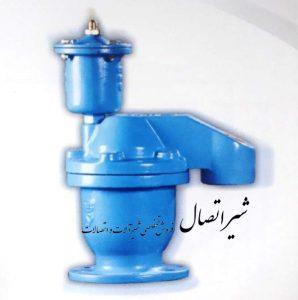 شیر هوا - air valve